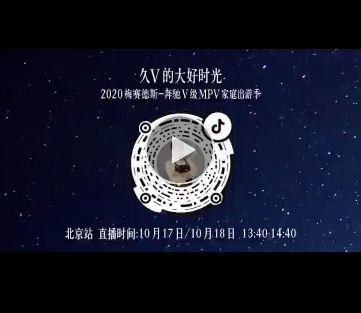 WeChat Image_20201021093549.jpg